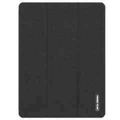 Чехол JINYA Defender Protecting Case for iPad Pro 12.9 (2018) - Gray (JA7015), цена | Фото