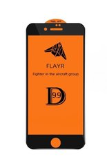 Защитное стекло STR Flayr 9,9D (0,18mm) for iPhone 6/6S - Black, цена | Фото