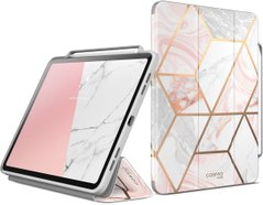 Противоударный чехол i-Blason [Cosmo] Full-Body Case for iPad Pro 11 (2018/2020) - Marble, цена | Фото