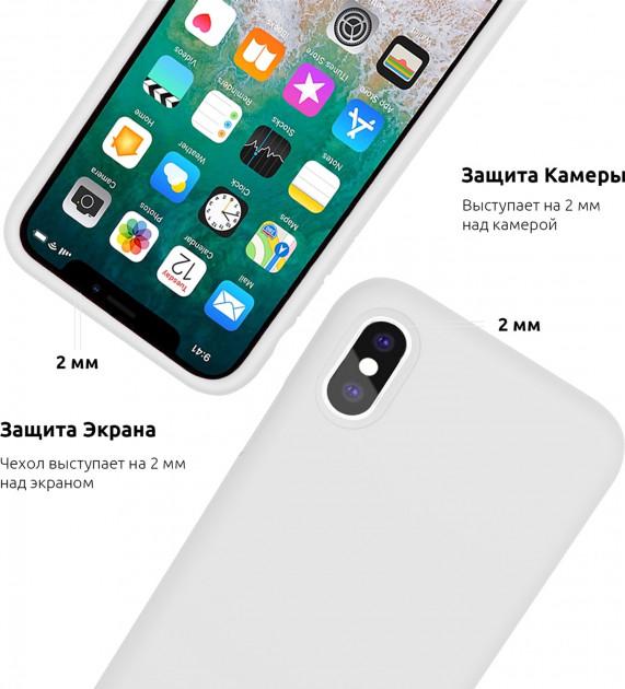 Чехол STR Silicone Case High Copy для iPhone