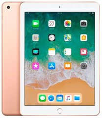 Apple iPad Wi-Fi + Cellular 128GB Gold (MRM22) 2018, цена | Фото