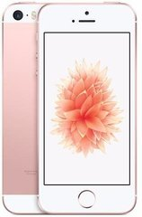 Apple iPhone SE 32Gb Rose Gold (MP852), цена | Фото