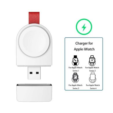 Зарядное устройство для Apple Watch STR Portable Magnetic iWatch Charger - White, цена | Фото