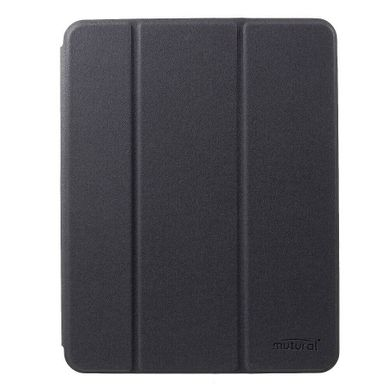Чехол Mutural Leather Case for iPad Pro 12.9 (2018) - Black, цена | Фото