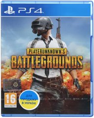 Игра PS4 PLAYERUNKNOWN'S BATTLEGROUNDS [Blu-Ray диск], цена | Фото