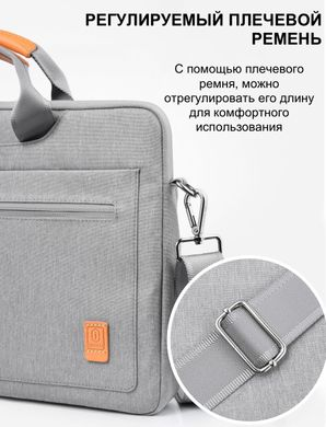 Сумка WIWU Pioneer Handbag for MacBook 13.3 inch - Gray, цена | Фото