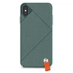 Чехол Moshi Altra Slim Hardshell Case With Strap Savanna Beige for iPhone XS Max (99MO117112), цена | Фото