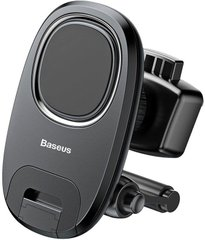 Автодержатель Baseus Xiaochun Magnetic Car Phone Holder - Black (SUCH-01), цена | Фото
