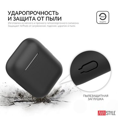 Чехол для Apple AirPods AHASTYLE Duo Silicone Case for Apple AirPods - Yellow (AHA-02020-YLW), цена | Фото